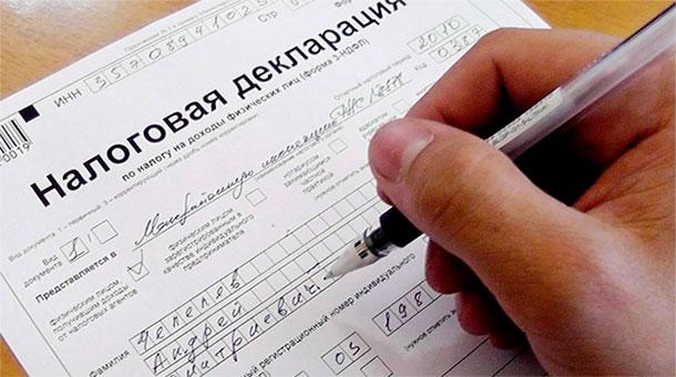 документы необходимые для регистрации ооо с одним учредителем 2019