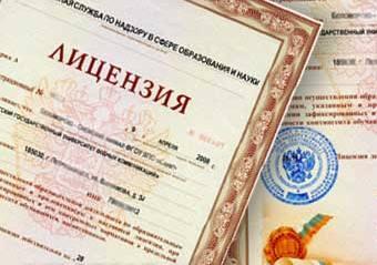 оформление заявления на государственную регистрацию ооо